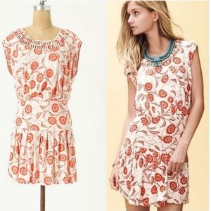 Anthropologie Leifnotes Stellata Dress ☀️☀️